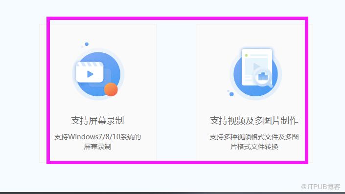 GIF動畫製作軟體哪個好