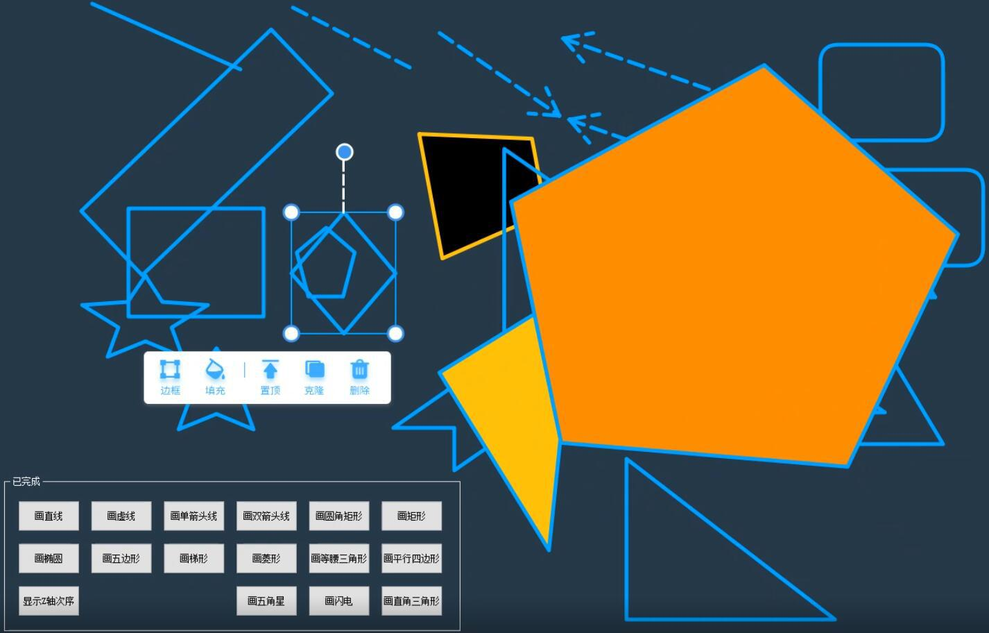 Qt開發技術:圖形檢視框架(二)場景QGraphicsScene、QGraphicsItem與QGraphicsView詳解