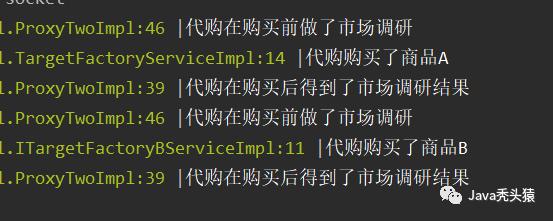Java代理之靜態代理