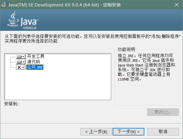 JDK下載與第一個java程式
