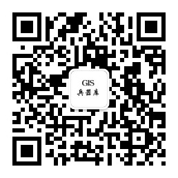 GIS常用演算法