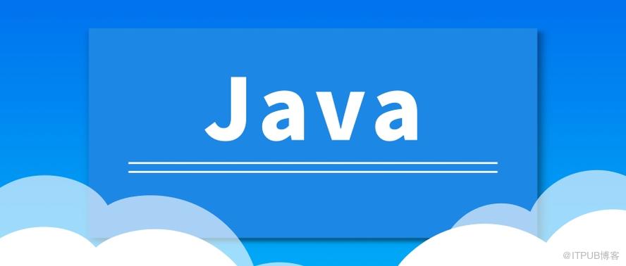 零基礎學Java開發,是自學好還是報班好?