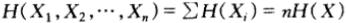 關於資料壓縮、信源編碼、赫夫曼碼的一些研究,以及由此引出對決策樹模型的資訊理論本質的思考