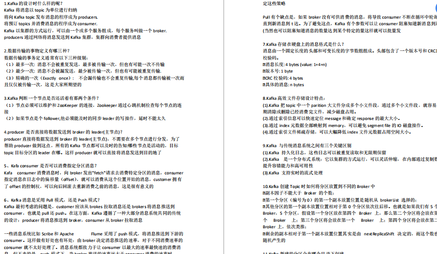 Java崗:螞蟻金服2019面經(快取+GC+Spring+HashMap+微服務)
