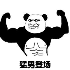 MongoDB入門(介紹、安裝、增刪改查)