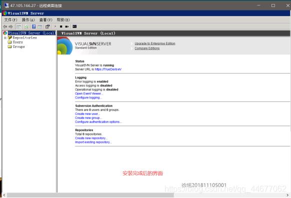 一、SVN伺服器的下載與安裝與使用(建立專案、使用者、分組)
