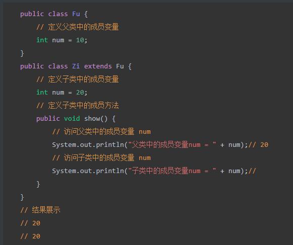API的使用(3)Arrays 類,Math類,三大特性--繼承