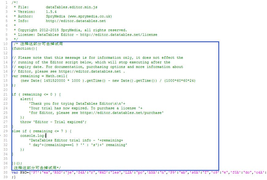 error】datatable editor刪除過期提示| IT人