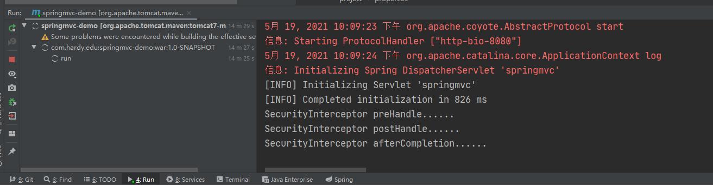 手寫Spring MVC框架(二) 實現訪問攔截功能