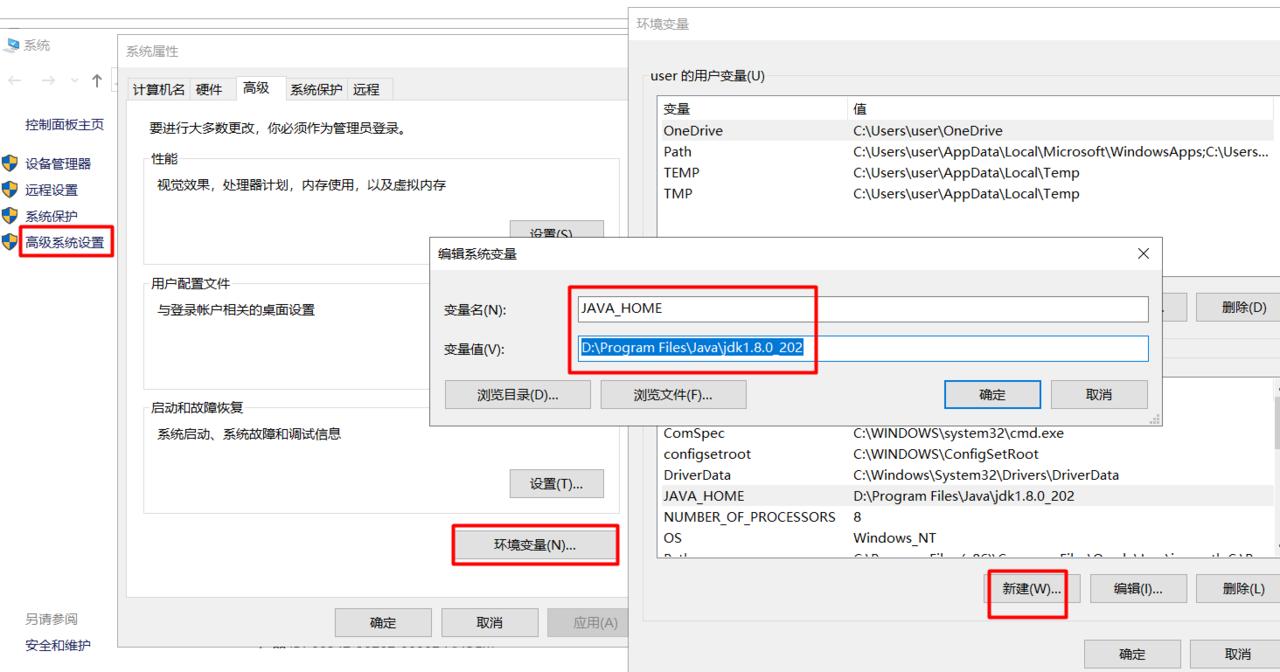 Flutter開發入門之開發環境搭建(VSCode搭建Flutter開發環境)