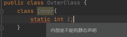 Java 的各種內部類、Lambda表示式