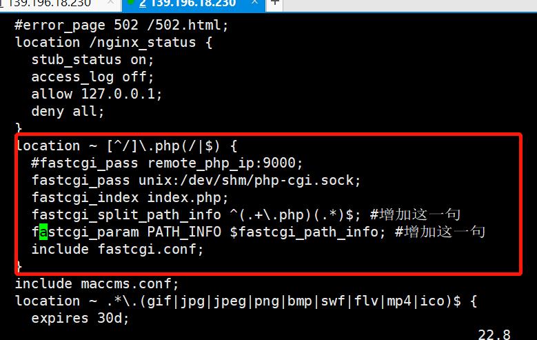 網站伺服器配置nginx.conf 有誤,導致伺服器 $_SERVER的PATH_INFO 無法獲取