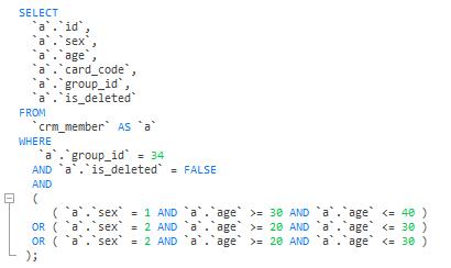 動態拼接表示式——Expression