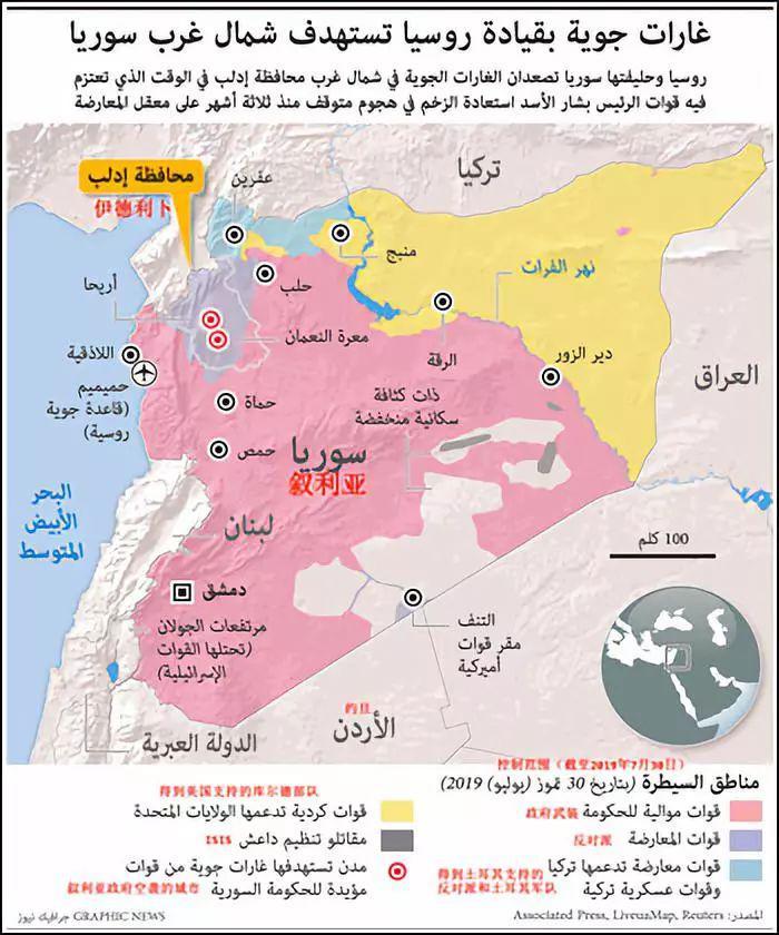 首度揭祕敘利亞網路部隊:如何穿梭在戰亂中獲取情報?