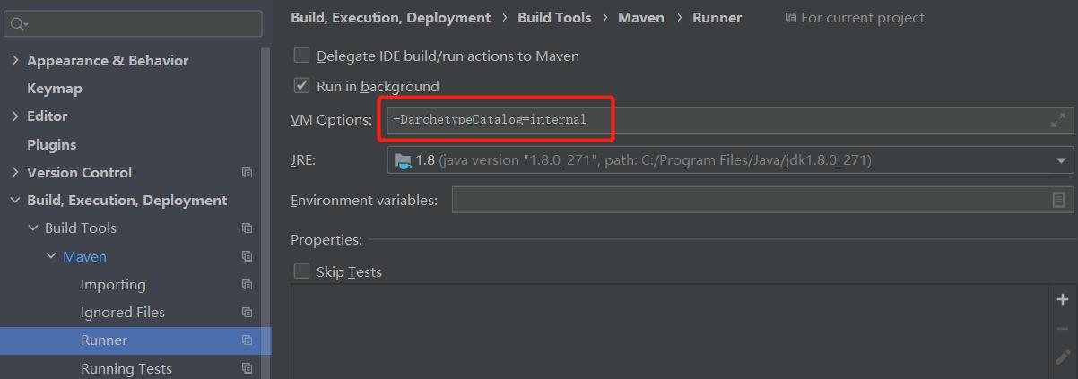 maven自動化構建工具
