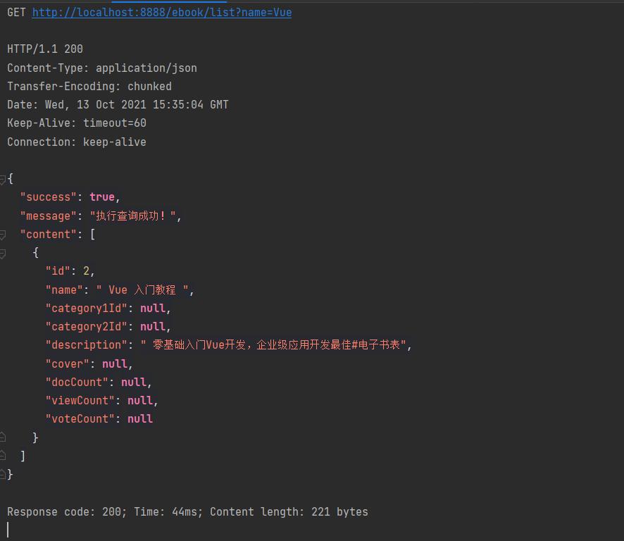 尋找寫程式碼感覺(七)之封裝請求引數和返回引數