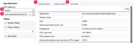 通過 Battery Historian 工具分析 Android APP 耗電情況