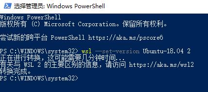 WSL2:Windows 親生的 Linux 子系統