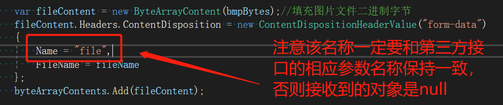 .NET Core Web API使用HttpClient提交檔案的二進位制流(multipart/form-data內容型別)