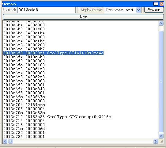 CVE-2010-2883-CoolType.dll緩衝區溢位漏洞分析