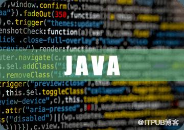 講一講Java有什麼優勢?