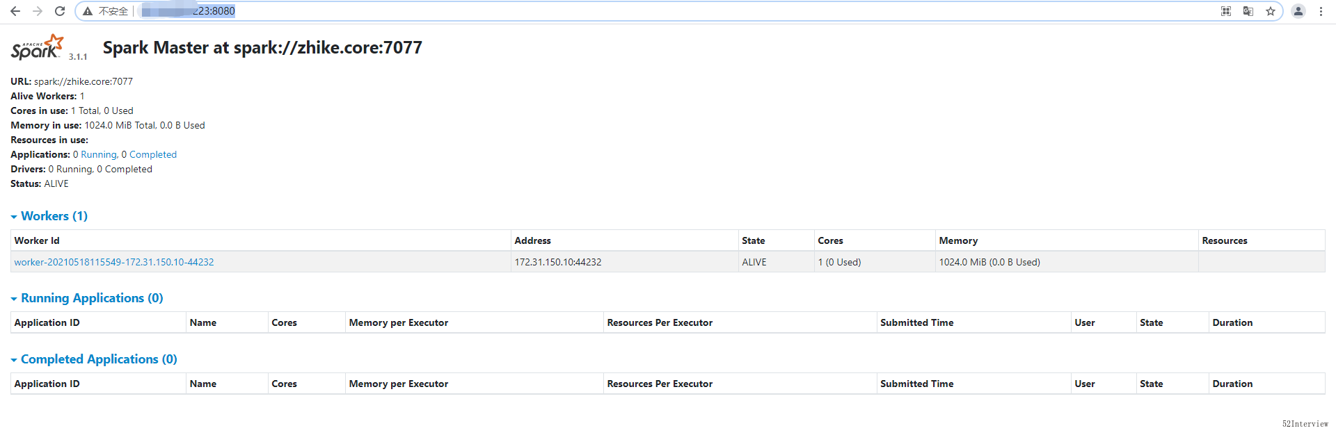 Spark大資料處理框架入門(單機版)