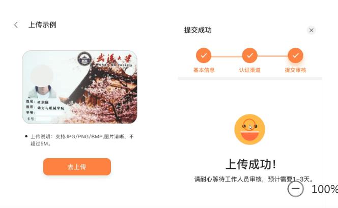 UI作品評審總結:切忌過度設計,注意設計閉環