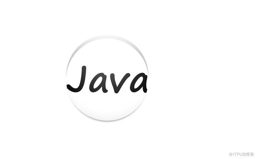 Java開發難不難?