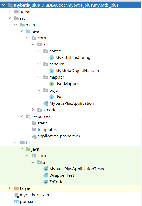MyBatisPlus入門學習