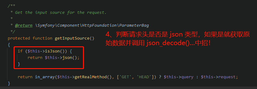 PHP 陣列的雜湊碰撞攻擊