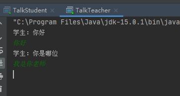 Java網路程式設計快速上手(SE基礎)
