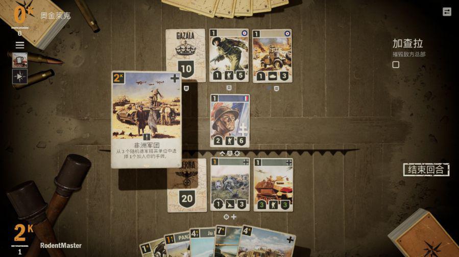 5款遊戲在TapTap 超9分,專訪蘇州樂志張悅:我們已經做了12年的策略兵旗