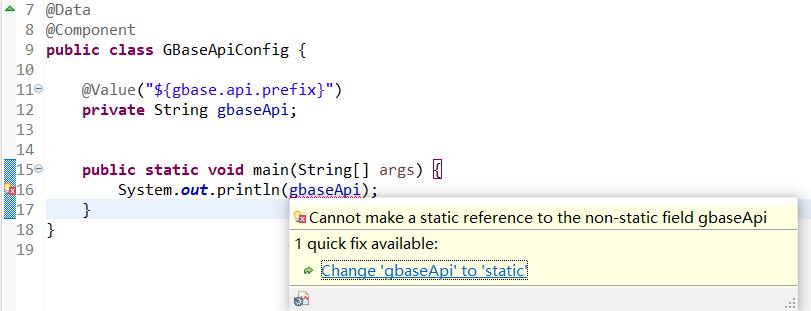 Java中讀取配置檔案中的內容,並將其賦值給靜態變數的方法