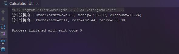 使用java8的方法引用替換硬編碼