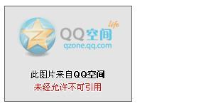 043-socket程式設計傳送GET請求