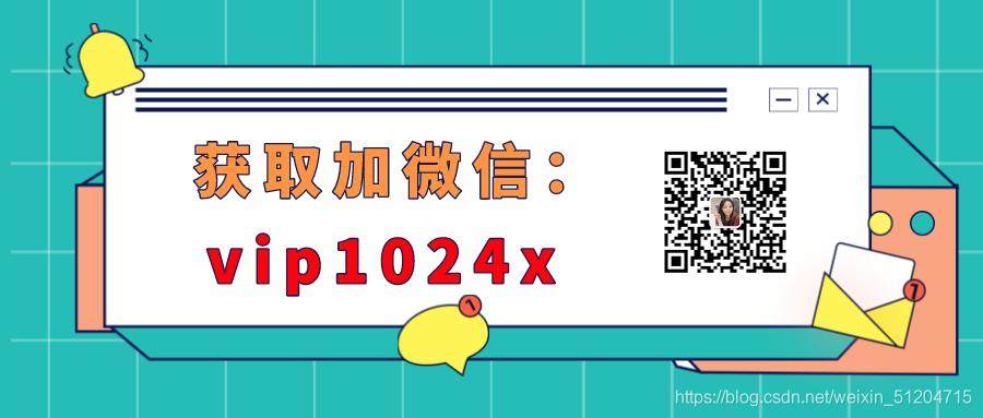 年薪25WJava崗面經分享:螞蟻金服2020面經(快取+GC+Spring+HashMap+微服務)
