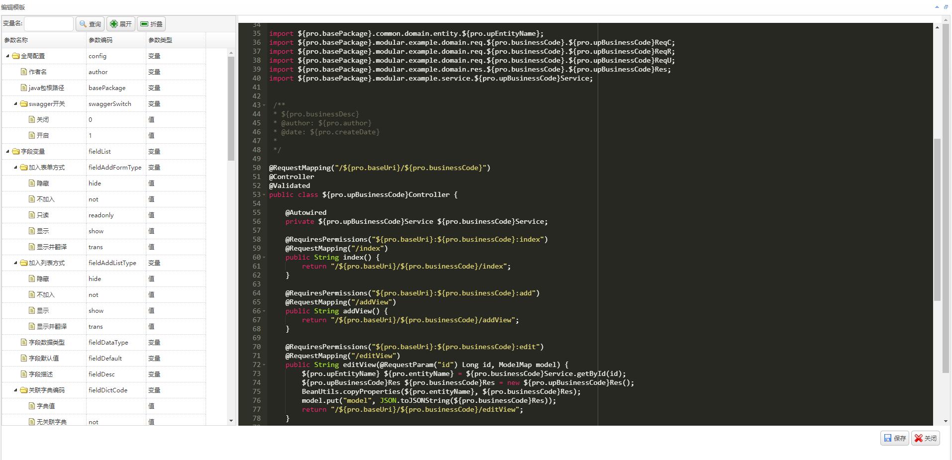 hd-cg輝度通用程式碼生成器