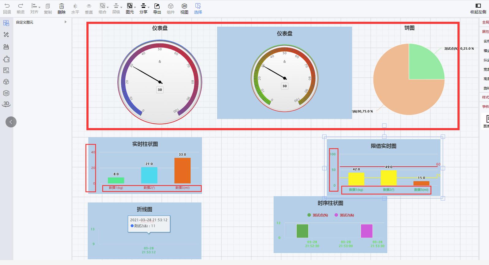 iNeuOS工業互聯平臺,釋出:訊息管理、子使用者許可權管理、元件移動事件、聯動控制和油表餅狀圖,v3.4版本
