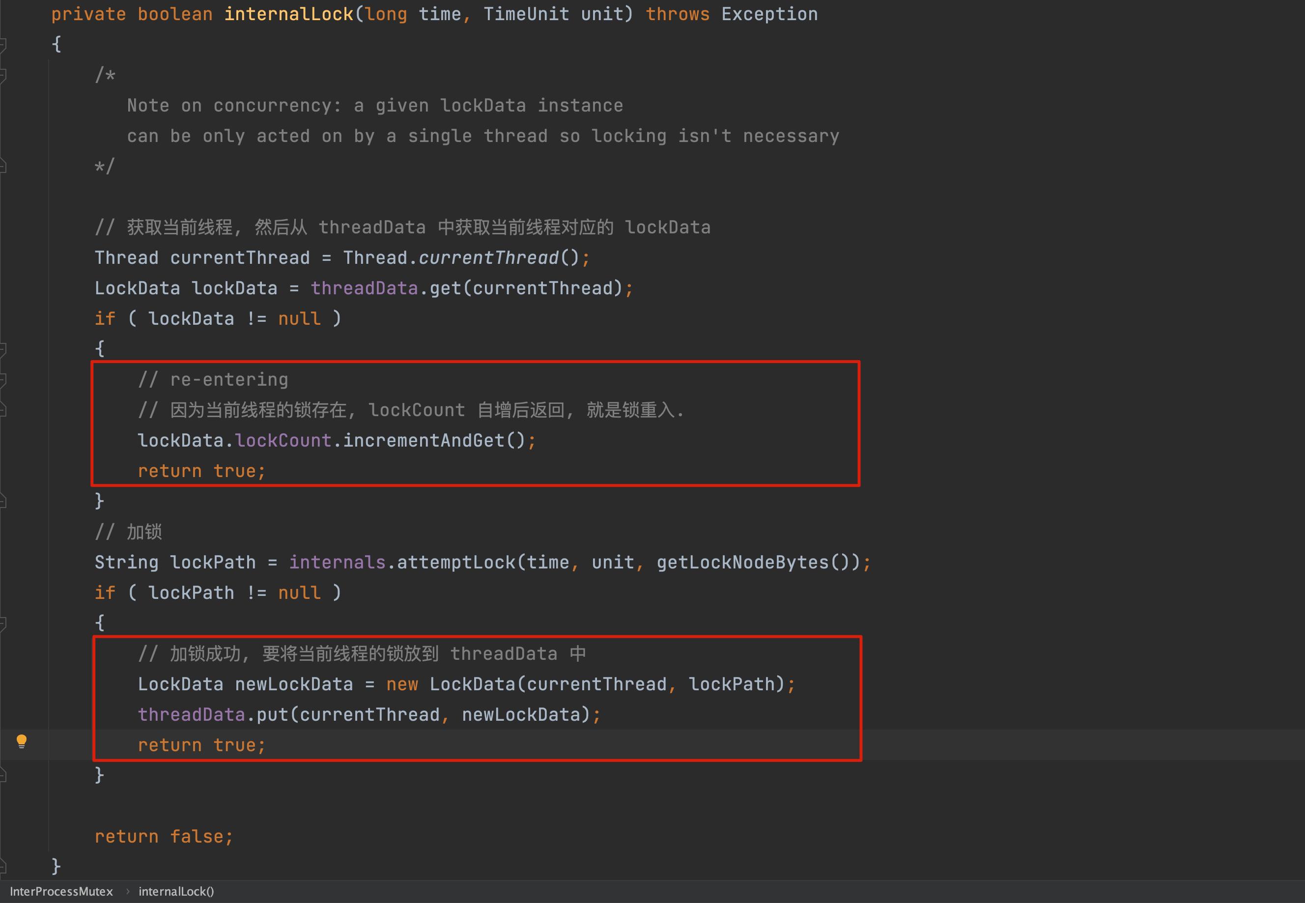 ZooKeeper 分散式鎖 Curator 原始碼 02:可重入鎖重複加鎖和鎖釋放