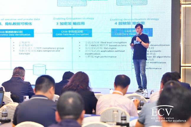 騰訊安全姬生利:《資料安全法》下,雲上資料安全最佳實踐