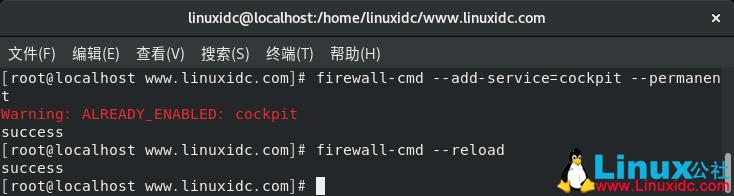 說明: 如何在 CentOS 8 中安裝 Cockpit Web 控制檯