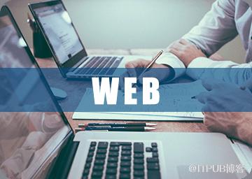 初學者怎麼學Web前端?