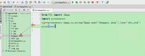 Python培訓文字識別2