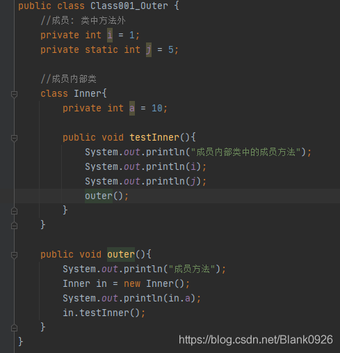 10、Java——內部類