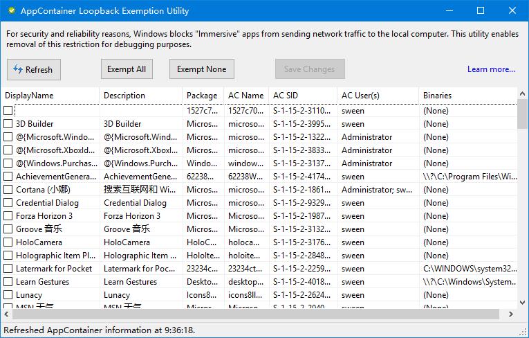 為Windows 10 UWP 應用設定代理