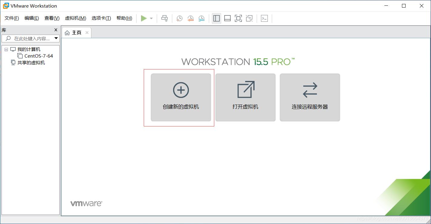 Centos7-VMware+Centos7安裝配置