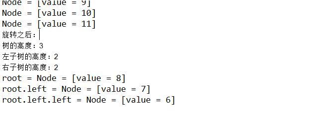 Java 樹結構實際應用 四(平衡二叉樹/AVL樹)