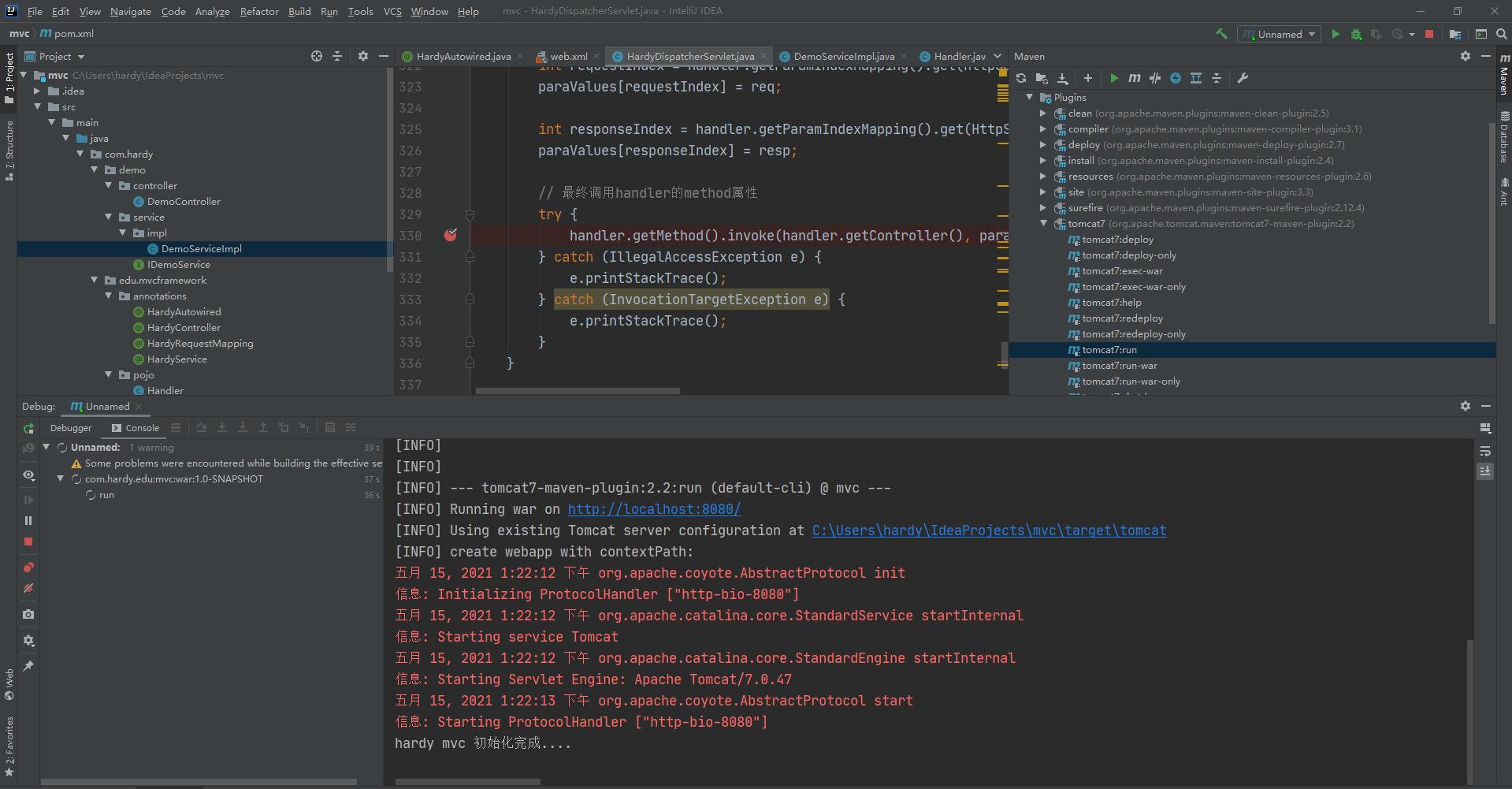 手寫Spring MVC框架(一) 實現簡易版mvc框架