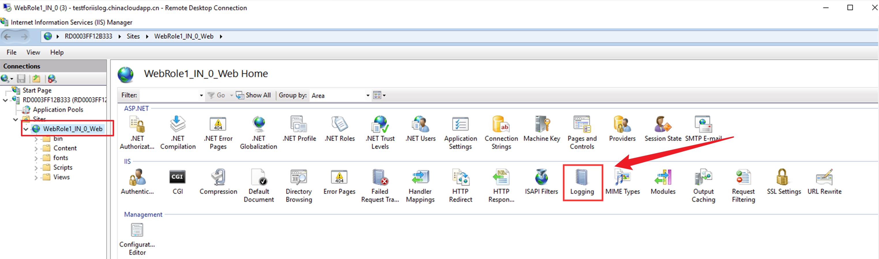 【Azure 雲服務】Azure Cloud Service 為 Web Role(IIS Host)增加自定義欄位 (把HTTP Request Header中的User-Agent欄位增加到IIS輸出日誌中)